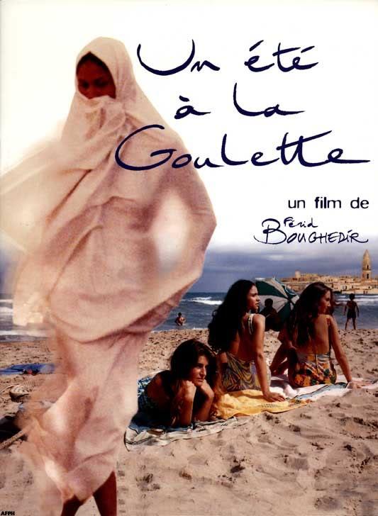 Cine de Túnez