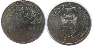 Dinar, moneda de Túnez (Foto de wikimedia commons)