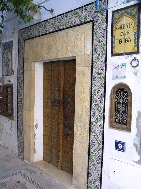 Exposiciones en Túnez