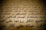Idiomas de Túnez