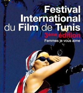 Festival Internacional de Cine de Túnez